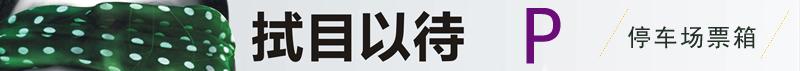 读卡器外壳,雕刻机外壳,非标SBF888,异型SBF888,激光雕刻机外壳,直流屏柜体,道闸外壳,GCK柜体,票箱外壳,GGD电控柜优质供应商就是-沧州捷瑞电子SBF888有限公司.
